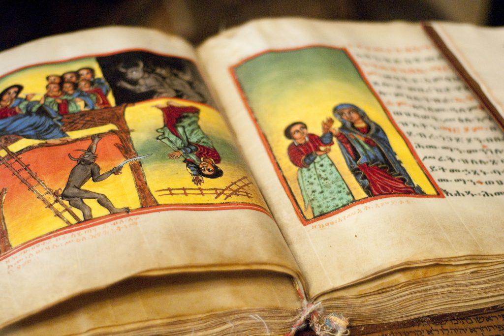 BiblicalArtifacts29