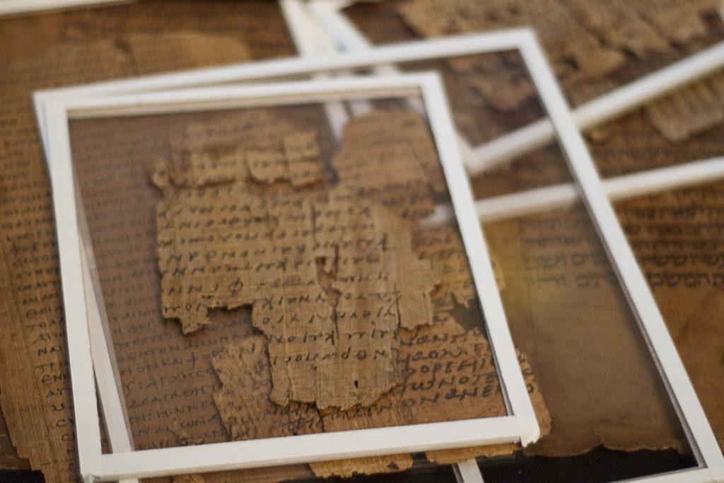 BiblicalArtifacts32
